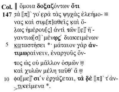 Delattre-texte-philodeme4
