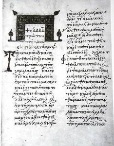 Image 10 : Paris, suppl. gr. 905, f. 82r Évangéliaire de l'an 1055 (Aland : l 372).
