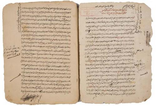 Nawāzil d'al-Zajlawī (XVIIIe s.), al-Mtarfa (wilaya Adrar) Khizāna b. 'Abd al-Kabīr, f° 1v-2r