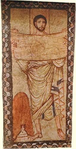 Synagogue de Doura Europos (+245), mur ouest Le coffre protecteur du rouleau couvert d'un voile, est placé à ses pieds. Ezra, prêtre et scribe (Néhémie VIII : 9 et XII : 26) joua un rôle majeur dans la reconstruction du second temple après son retour de l'exil babylonien. Il joua probablement un rôle majeur dans la lecture publique et l'enseignement de la Torah de Moïse.