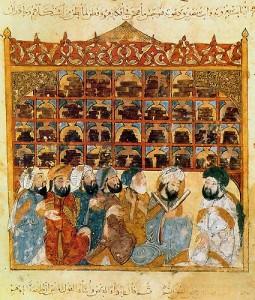 Copie réalisée en 1237 par Yahya al-Wâsitî, école de Bagdad. Paris, BnF, ms. arabe 5847, f. 5.