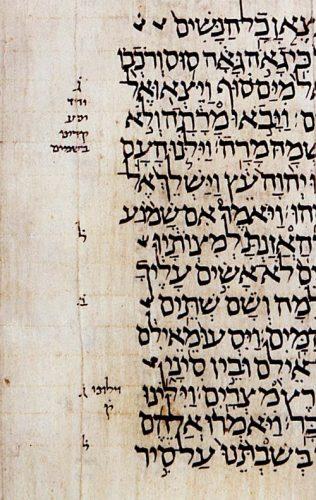 Un échantillon du Codex de Léningrad.
