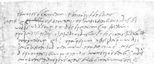 Figure 2: écriture commune ancienne du Ier siècle ap. J.-C. avec des points entre les mots (Berlin, Staatliche Museen, Ägyptische Abt., Papyrussammlung, Pap. 8507).