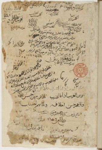 Les Mille et une nuits, Bibliothèque nationale de France, Département des manuscrits, Arabe 3609-3611, f. 1r.